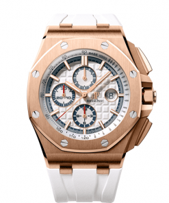 AUDEMARS PIGUET ROYAL OAK OFFSHORE CHRONOGRAPH SUMMER EDITION 2017 26408OR.OO.A010CA.01