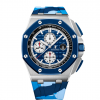 AUDEMARS ROYAL OAK OFFSHORE SELFWINDING CHRONOGRAPH 26400SO.OO.A335CA.01