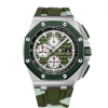 AUDEMARS PIGUET ROYAL OAK OFFSHORE SELFWINDING CHRONOGRAPH #26400SO.OO.A055CA.01