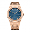 AUDEMARS PIGUET ROYAL OAK SELFWINDING 15400OR.OO.1220OR.03