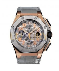Audemars Piguet Royal Oak Offshore 26210OI.OO.A109CR.01 Lebron James Men's Watch